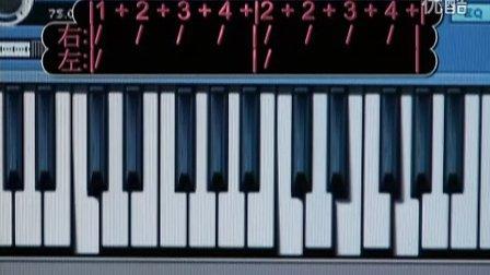 浇灌的园子音乐事工教程-基础键盘1