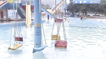 泉城公园儿童溺水 泳池仍在正常营业 110818 早新闻
