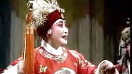 豫剧谷秀荣 -《一家人欢天喜地把我来请》