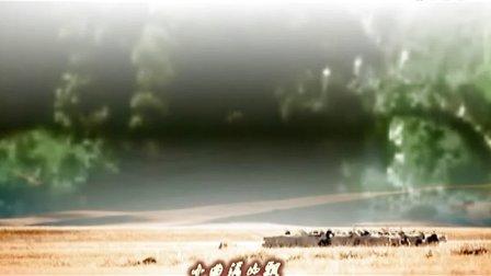 牧羊曲(口琴)