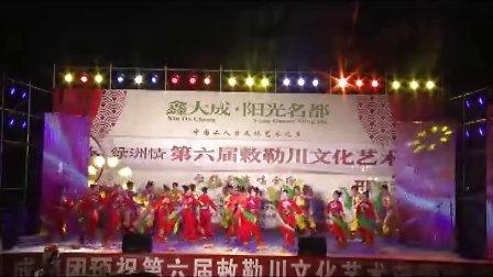 第六届敕勒川文化艺术节开幕式E