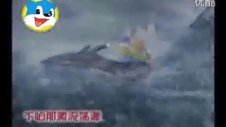 蓝猫MTV——向大海行进