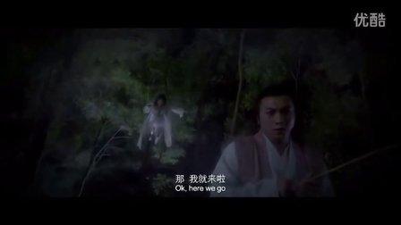 非狐外传 终极 预告片 高清