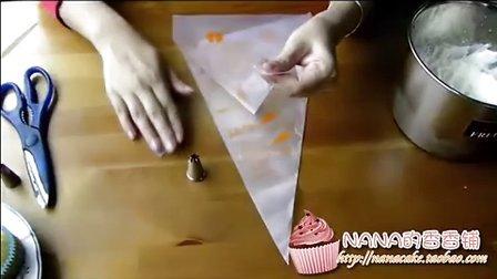 如何使用裱花袋 裱花嘴 花嘴转换器 来裱花制作曲奇