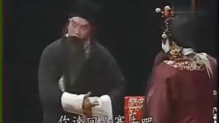 【京剧】 乌龙院(中)    (宋长荣 叶复润)