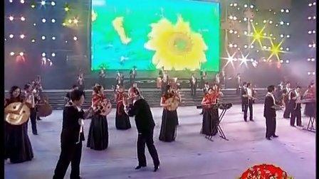 第一届内蒙古二人台艺术节2