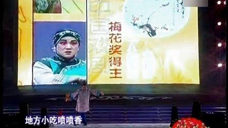 第一届内蒙古二人台艺术节3