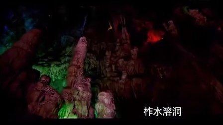 【陕西商洛市选送《秦岭里最美的地方是商洛》】