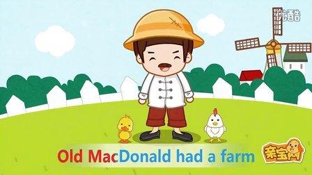亲宝儿歌-Old MacDonald had a farm
