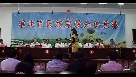 淮北市民族宗教政策宣传月活动纪实