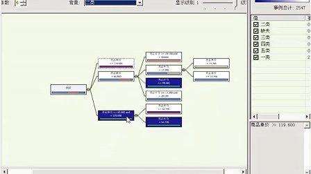 excel-addin插件演示01
