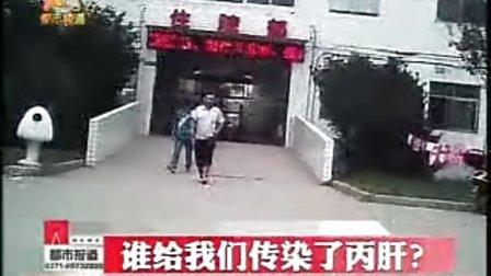 洛阳新安县人民医院透析被传染丙肝