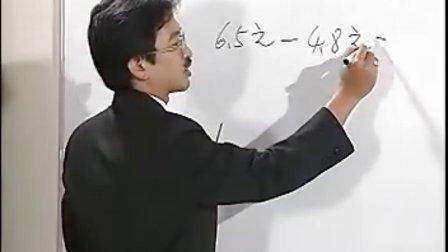 [邱一平]股票技术指标教学7