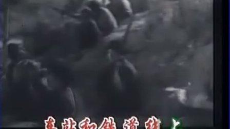 《弹起我心爱的土琵琶》 电影铁道游击队插曲