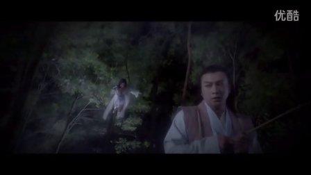 非狐外传预告片
