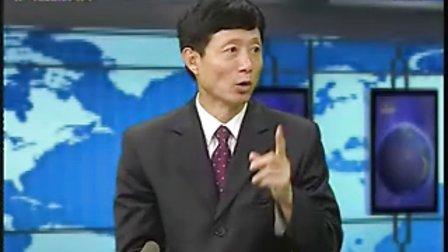广西南宁部分传销人员连夜撤离 去向不明