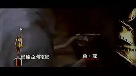 2008年第27届香港电影金像奖颁奖典礼[完整版]