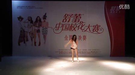刘静怡舒蕾校花大赛表演舞蹈