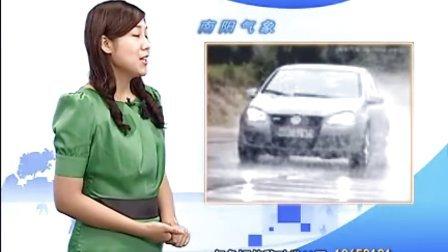20110906南阳一套 天气预报