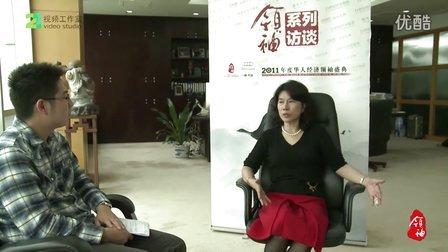 专访珠海格力电器股份有限公司副董事长、总裁董明珠