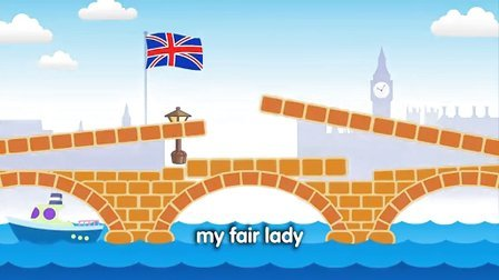 《london bridge》-龙宝《开心学慧乐》最佳英文儿歌