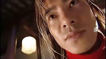 萧十一郎 03版 - 第33集