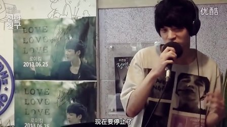 20130708 Jung Joon-young - Do You Know Hip-Hop 中字
