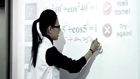 同角三角函数的基本关系——深圳中加学校冷晶