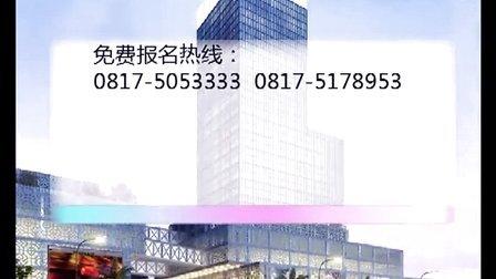 2011文运杯世界旅游小姐中国·南充营山年度冠军总决赛宣传片