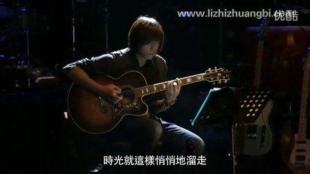 李志 《墙上的向日葵》——一百零八个关键词 2012.12.31