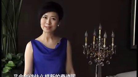 """110807《投资艺术》:中国""""当代艺术新老F4"""""""