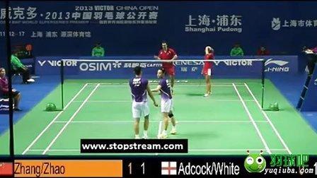 【直播地址】2013最新羽毛球比赛 1/4决赛 混双比赛视频 1 羽球吧