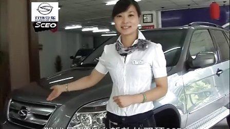 盐城双环汽车介绍切入