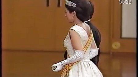 日本皇室朝见仪