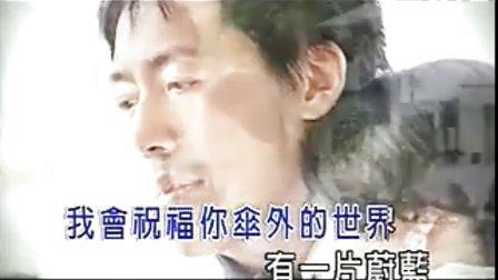 (WWW.JIUSE.CC)提供 張宇 -傘下(MV)