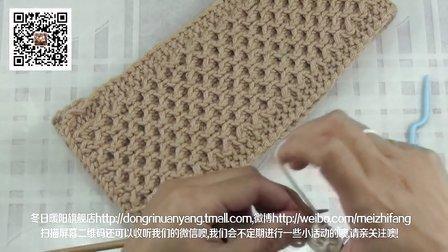 [娟娟编织]蜂窝花围巾编织视频教程编织教学毛线编织步骤