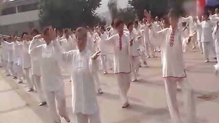 8月8日全民健身日雅安太极表演