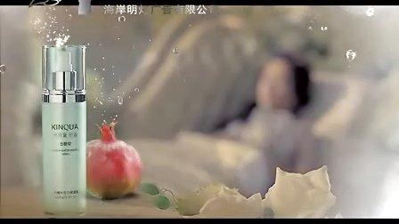 护肤品广告--金碧泉石榴水活力系列《睡公主篇》15s--海岸明灯广告分享
