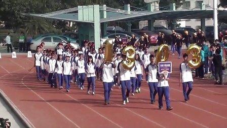 东莞市纺织服装学校第二十二届田径运动会开幕式