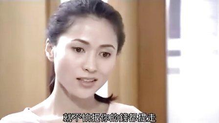 绝世好妻(粤语)
