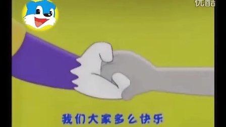 蓝猫MTV——欢迎弟弟妹妹到