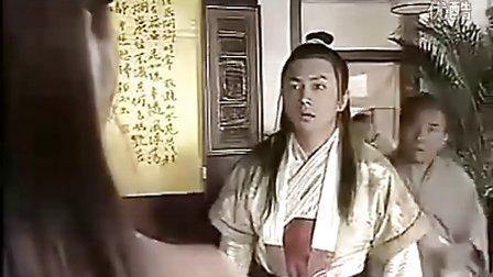 逍遥神仙落凡尘02