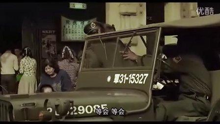 《电子公主电影院》台湾导演侯孝贤作品