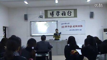 武胜县沿口镇小学美文诵读之周密——《秋》