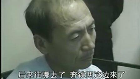 """公安部治安局副局长时任沈阳市公安局局长杨加林亲审""""3.8大案""""主犯汪家仁。"""