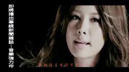 安心亚《新还珠格格》片尾曲MV《人儿何处归》正式版曝光