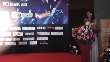 04张玙_舞蹈 《 SIMARIK》 2011重庆汽车宝贝选美大赛_暨环球宝贝选拔