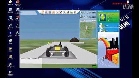 机器人教育培训网网络课程IROBOTQ入门第四课机器人搭建