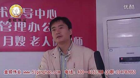 催乳师培训-长沙催乳师培训-上海催乳师培训-北京催乳师培训