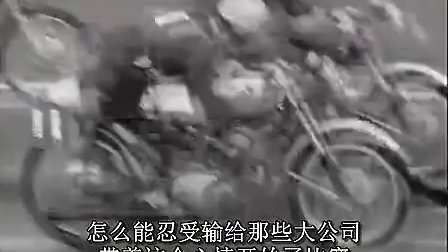 [NHK纪录片]不屈的小作坊-吉村排气创始人
